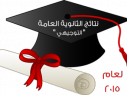http://www.thoughts9.3abber.com/gallery/15794/previews/graduation_cap_and_diploma.png